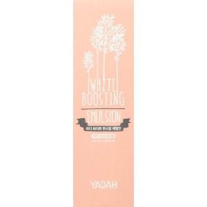Yadah White Boosting Emulsion, 120ml